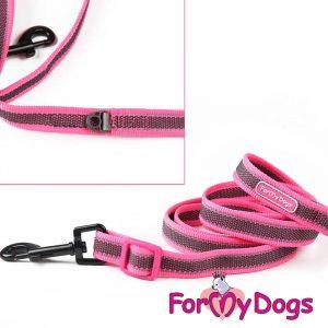 leash in pink op-005