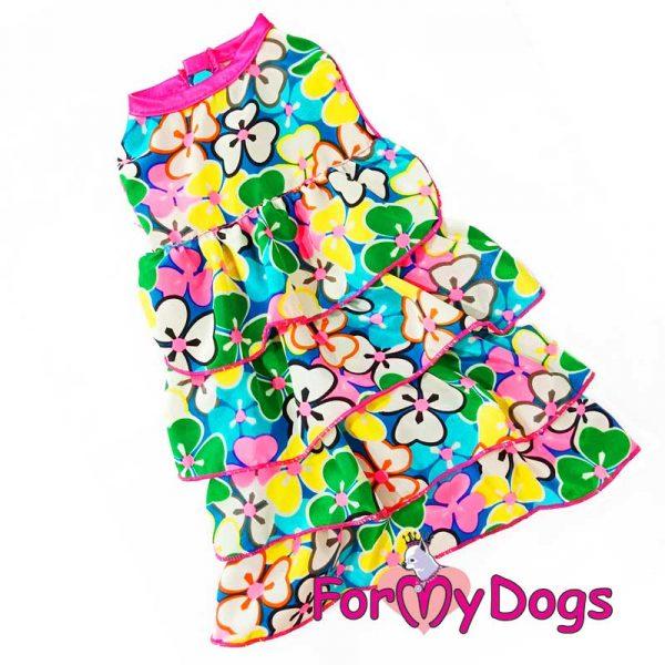 multi colored female dress pl-002f